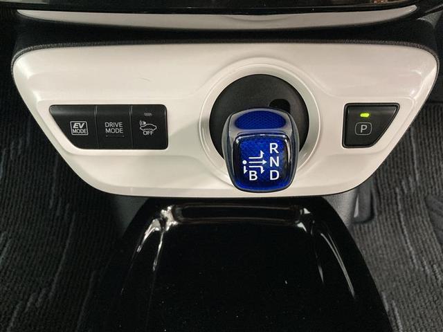 Aツーリングセレクション ワンセグ メモリーナビ ミュージックプレイヤー接続可 バックカメラ 衝突被害軽減システム ETC LEDヘッドランプ ワンオーナー アイドリングストップ(9枚目)