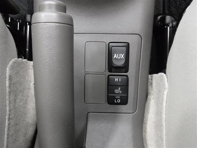 トヨタ ヴィッツ U HIDヘッドライト シートヒーター ワンオーナー ABS