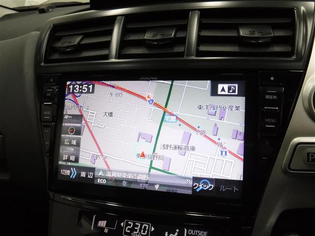 S 後席モニター アルパイン9型SDナビ フルセグ LED(7枚目)
