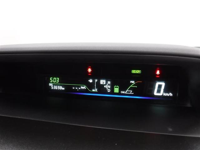 S フルセグSDナビ バックカメラ ETC LED CD(5枚目)