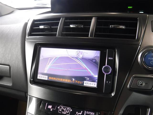 S フルセグSDナビ バックカメラ ETC LED CD(8枚目)