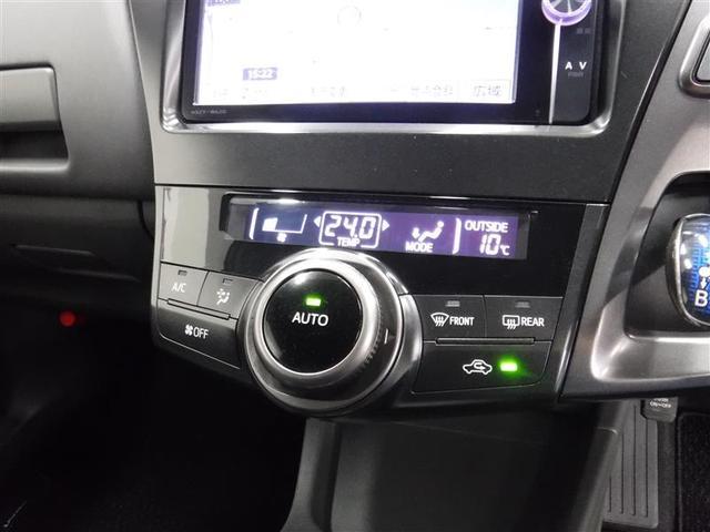 S フルセグSDナビ バックカメラ ETC LED CD(9枚目)