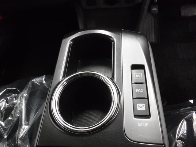 S フルセグSDナビ バックカメラ ETC LED CD(12枚目)