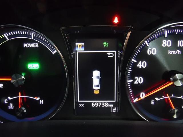 アスリートS フルセグSDナビ バックカメラ ETC LED(7枚目)