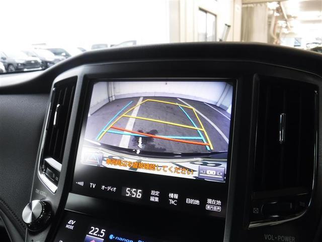 アスリートS フルセグSDナビ バックカメラ ETC LED(10枚目)