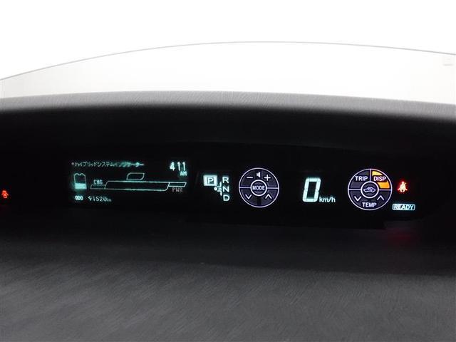 「品質と安心」その1 トヨタ高品質洗浄「ぴかまるクン」U-Carの中も外もキレイにする高品質洗浄!