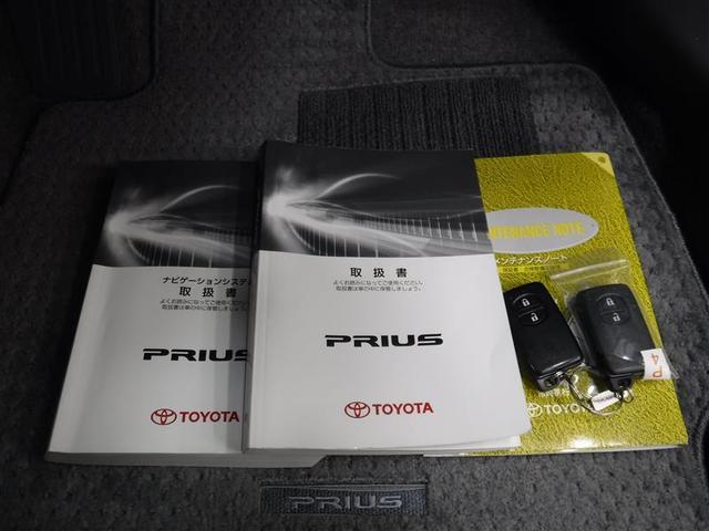とにかく「品質と安心」に拘った滋賀トヨタをお選び下さい!