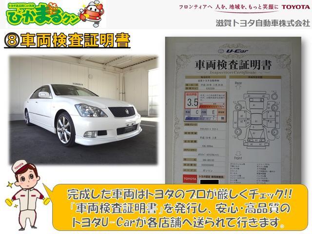 完成した車両はトヨタのプロが厳しくチェック!!「車両検査証明書」を発行し、安心・高品質のトヨタU-Carが各店舗へ送られて行きます。