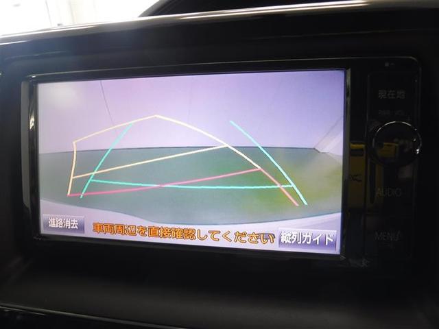 Gi フルセグSDナビ バックカメラ ETC 後席モニター(12枚目)