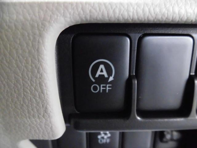 三菱 eKスペース M 届出済未使用車 運転席シートヒーター 後期型