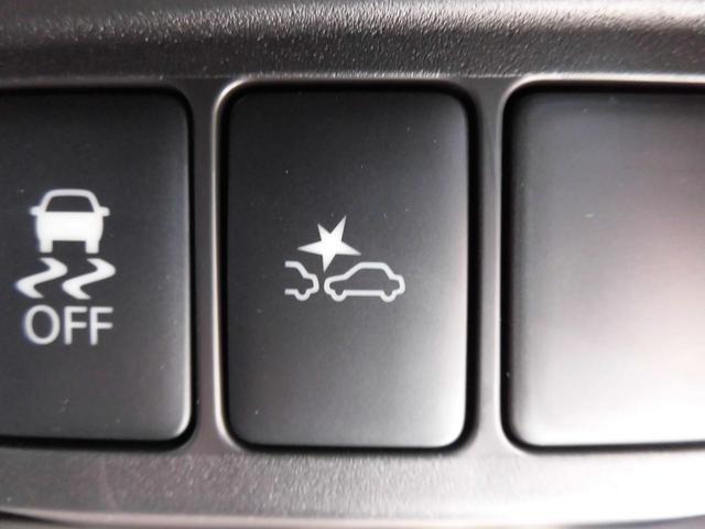 日産 デイズ J 届出済未使用車 自動ブレーキ 踏み間違い防止アシスト