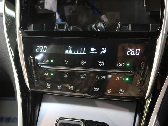 トヨタ ハリアー プレミアム メタル アンド レザーパッケージ 後期モデル