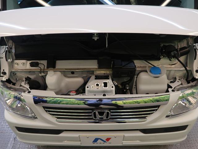 ホンダ バモス G 4WD 届出済未使用車 4AT キーレスエントリー