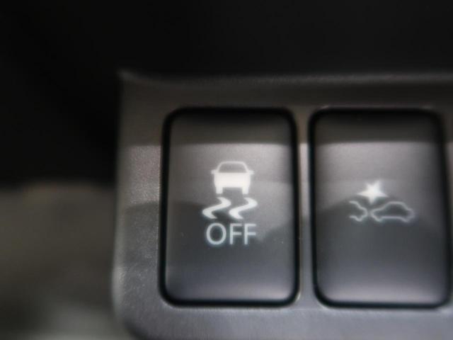 J 届出済未使用車 自動ブレーキ(7枚目)