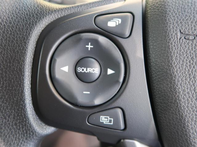 ホンダ フリード G・ホンダセンシング 登録済未使用車 LEDヘッド