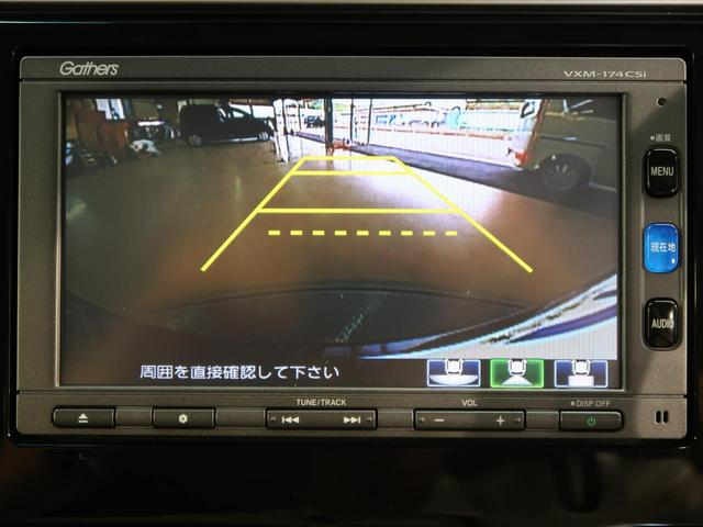13G・L ホンダセンシング 現行モデル 純正ナビ(4枚目)