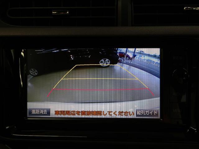 Gブラックソフトレザーセレクション 純正ナビ(4枚目)