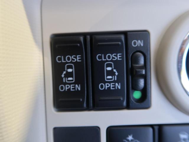 Xリミテッドメイクアップ SAII 未使用車 両側電動ドア(4枚目)
