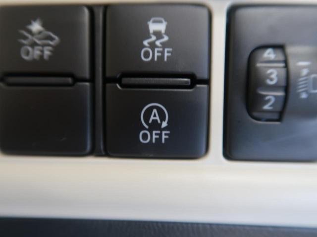Xリミテッドメイクアップ SAII 未使用車 両側電動ドア(8枚目)