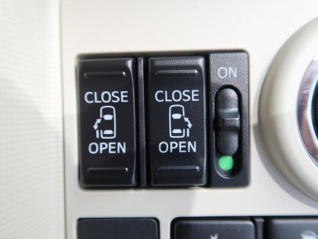 Gメイクアップリミテッド SAIII 両側自動ドア LEDヘ(5枚目)