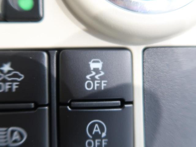 Gメイクアップリミテッド SAIII 両側自動ドア LEDヘ(7枚目)