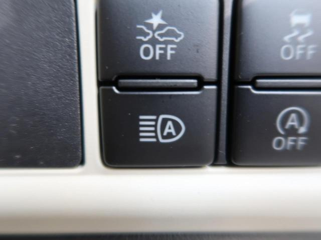 ☆ハイビームアシスト☆先行車や対向車のライト、道路周辺の明るさをセンサーで認識し、車速などの諸条件によりハイビームとロービームを自動で切り替えるシステムです♪