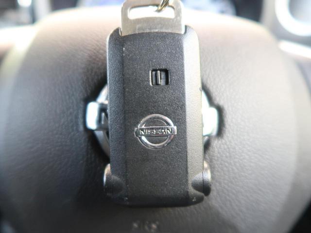 ハイウェイスター X Gパッケージ 両側自動ドア 全周カメラ(6枚目)