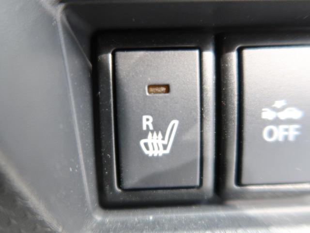 ☆シートヒーター&(運転席)☆寒い時期にはシートヒーターで温もりを☆