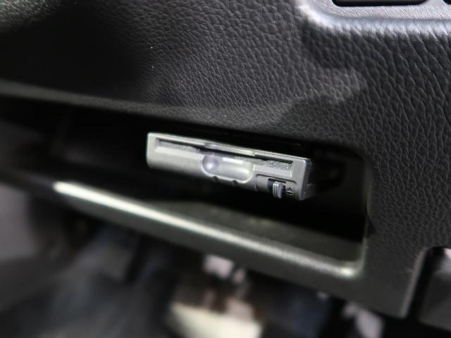 ハイウェイスター ターボ 両側電動ドア 衝突軽減装置 HID(7枚目)