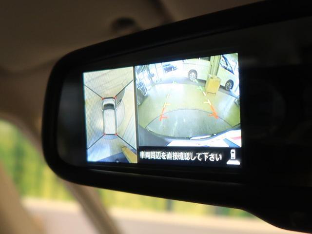 ハイウェイスター ターボ 両側電動ドア 衝突軽減装置 HID(8枚目)