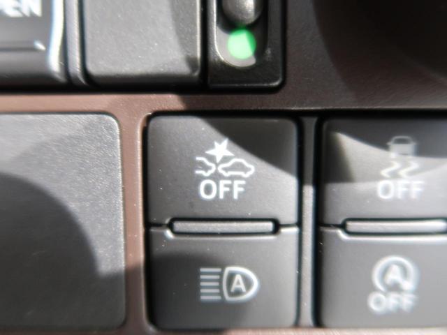 X S 登録済み未使用車 衝突被害軽減ブレーキ スマートキー(5枚目)