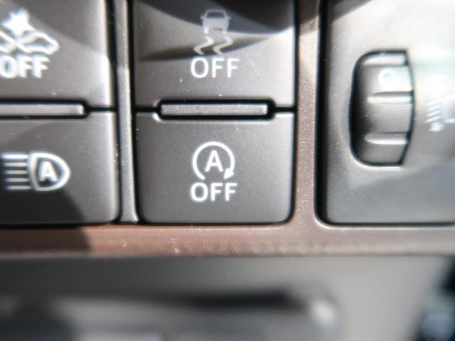X S 登録済み未使用車 衝突被害軽減ブレーキ スマートキー(6枚目)