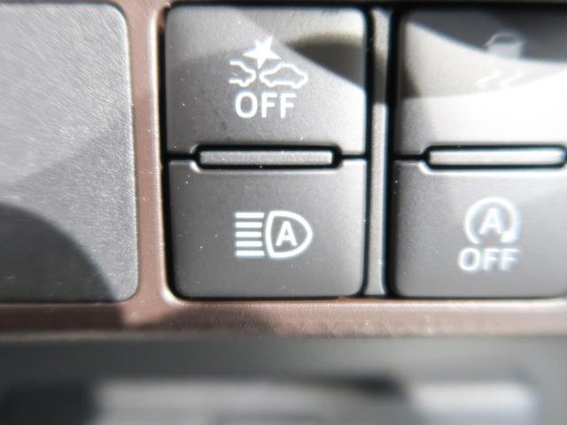 X S 登録済み未使用車 衝突被害軽減ブレーキ スマートキー(7枚目)