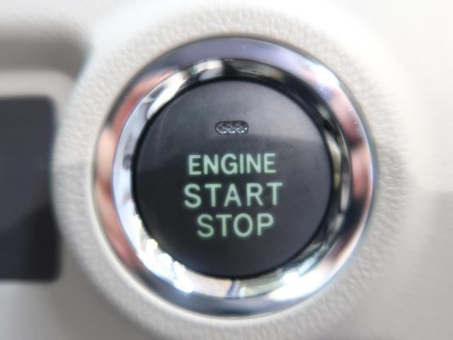 X Lパッケージ・S 登録済み未使用車 コーナーセンサー(4枚目)