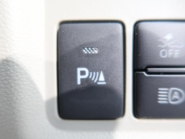 X Lパッケージ・S 登録済み未使用車 コーナーセンサー(5枚目)