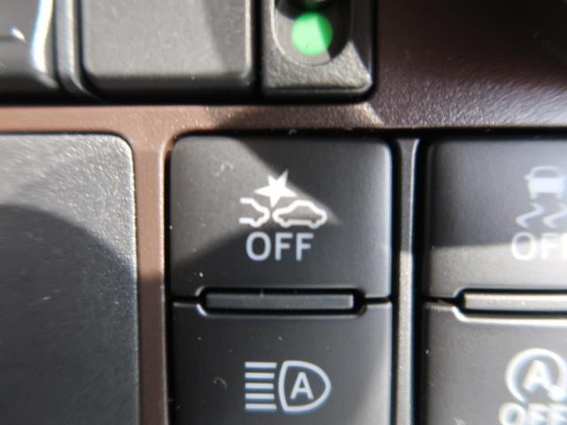 X S 登録済み未使用車 スマートアシストIII(6枚目)