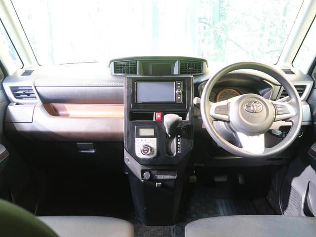 ネクステージ彦根店では全国のお車のお取り寄せ、整備や自動車保険、板金も行っています。カーライフのトータルサポートとしてお客様に便利で快適なカーライフをサポート致します。