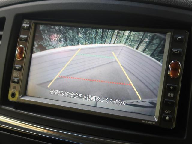 「日産」「エルグランド」「ミニバン・ワンボックス」「滋賀県」の中古車6