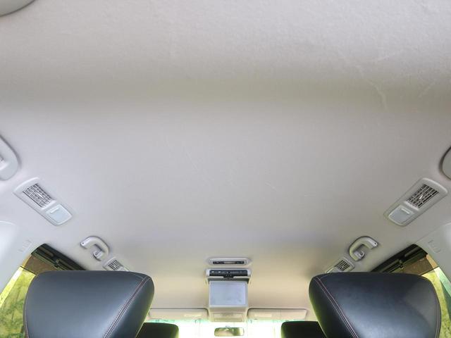 「日産」「エルグランド」「ミニバン・ワンボックス」「滋賀県」の中古車31