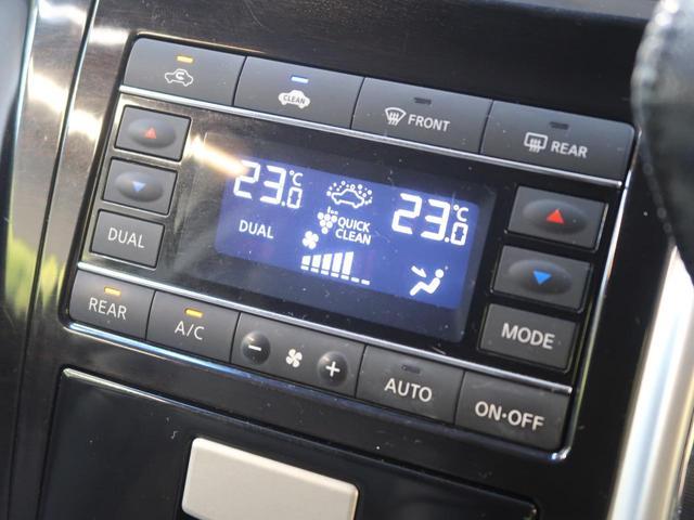 「日産」「エルグランド」「ミニバン・ワンボックス」「滋賀県」の中古車46