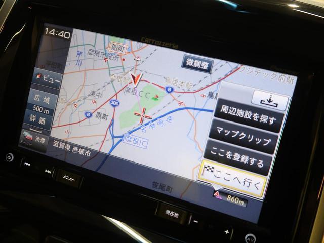 「三菱」「デリカD:2」「ミニバン・ワンボックス」「滋賀県」の中古車3