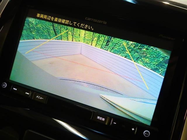 「三菱」「デリカD:2」「ミニバン・ワンボックス」「滋賀県」の中古車4