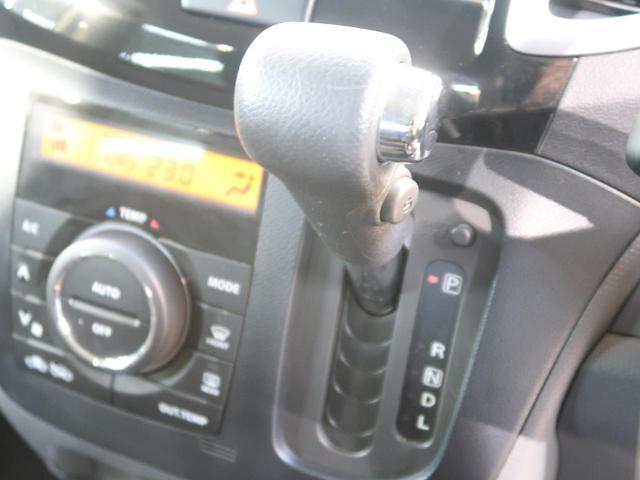 「三菱」「デリカD:2」「ミニバン・ワンボックス」「滋賀県」の中古車38