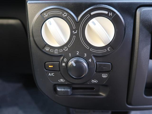 L(レーダーブレーキサポート装着車) 衝突軽減装置(4枚目)