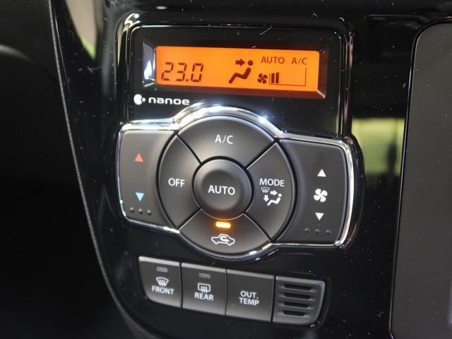 「スズキ」「ソリオバンディット」「ミニバン・ワンボックス」「滋賀県」の中古車4