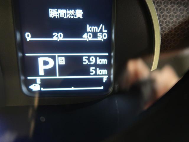 「スズキ」「ソリオバンディット」「ミニバン・ワンボックス」「滋賀県」の中古車46