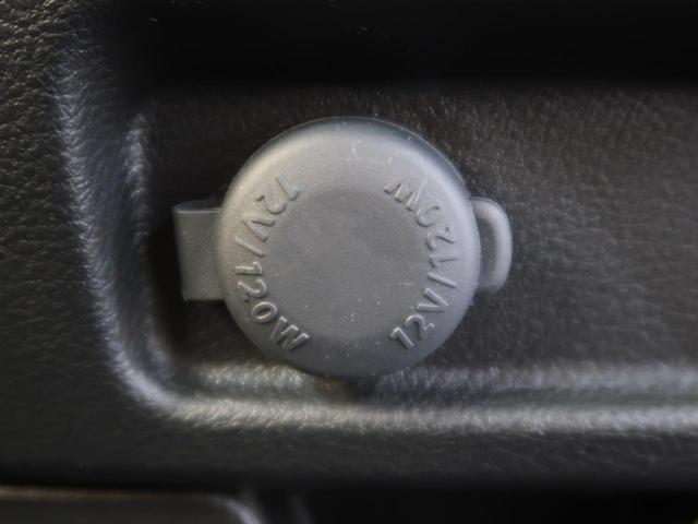 「スズキ」「ソリオバンディット」「ミニバン・ワンボックス」「滋賀県」の中古車48