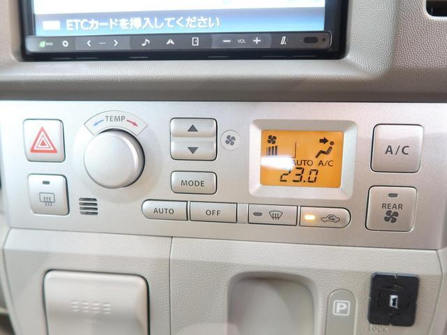 「スズキ」「エブリイワゴン」「コンパクトカー」「滋賀県」の中古車8