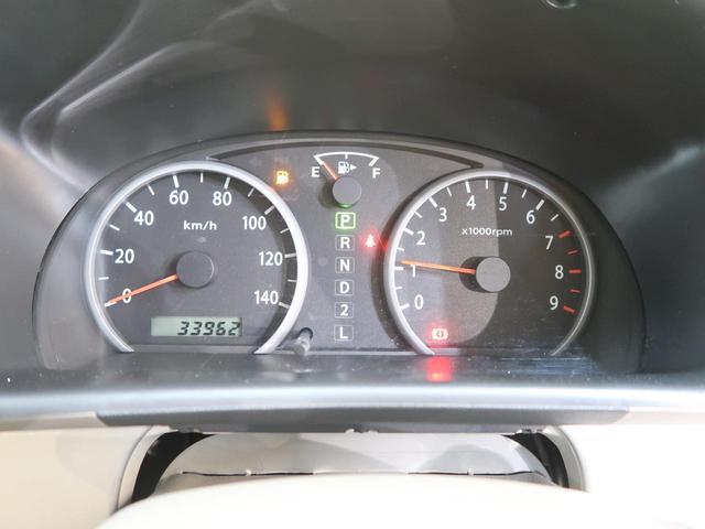 「スズキ」「エブリイワゴン」「コンパクトカー」「滋賀県」の中古車39