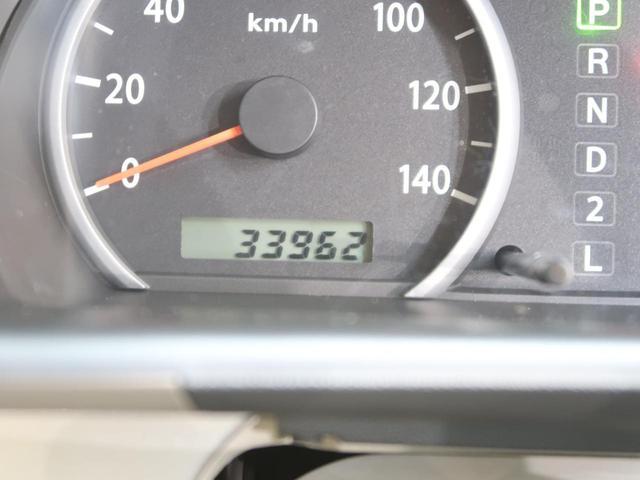 「スズキ」「エブリイワゴン」「コンパクトカー」「滋賀県」の中古車40
